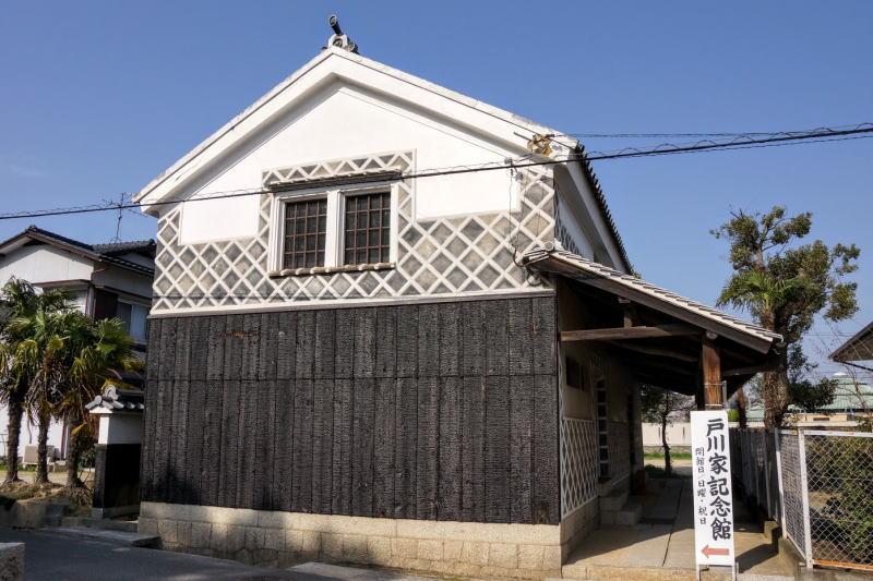 戸川家記念館