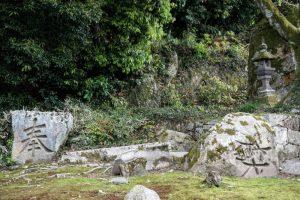 破壊された神社跡ー古立石ー