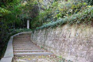 史跡関白屋敷跡への路