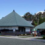 日月水火神社