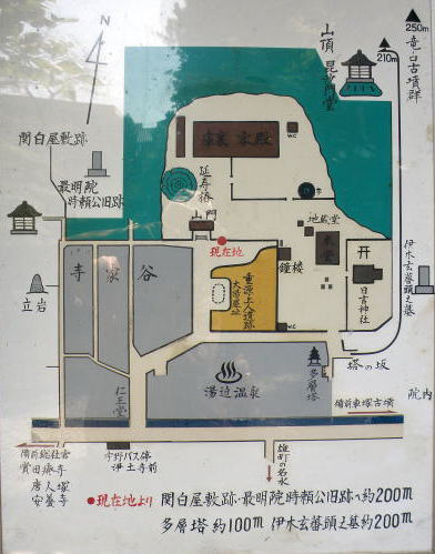 浄土寺周辺案内図
