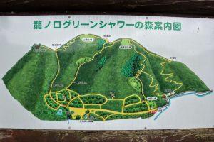 案内図ー龍之口グリーンシャワーの森ー