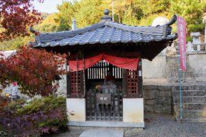 地蔵堂ー湯迫山浄土寺ー