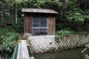 量水堰堤ー龍之口グリーンシャワーの森ー