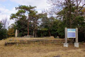 三勲神社社殿跡
