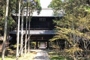 曹源寺山門(三門)