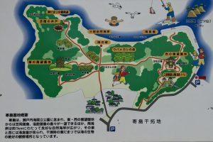 寄島園地案内図