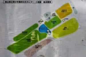 三徳園整備基本構想図
