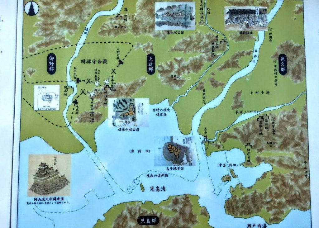 乙子城時代の海岸線