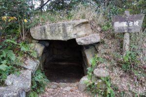 萩の塚古墳