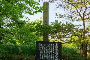 万富東大寺瓦窯跡石碑