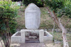 石井十次記念碑