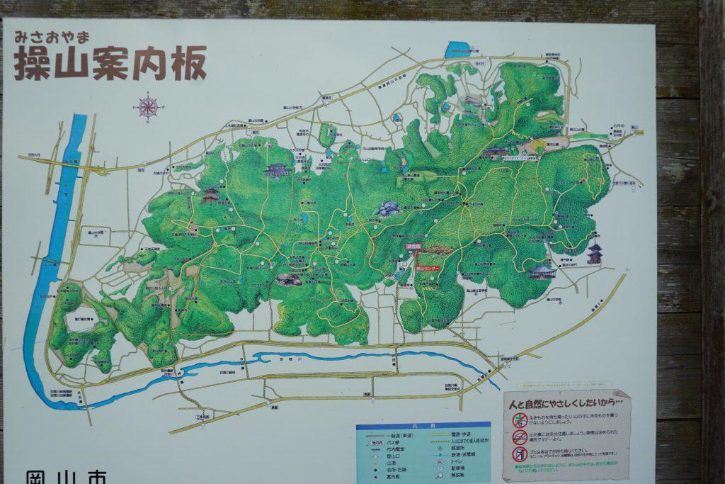 操山公園現地案内板