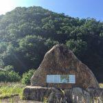 乙子城跡ー北側よりー