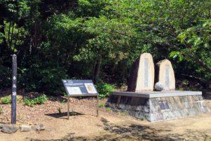 亀山城本丸跡