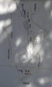 虎倉城跡案内図