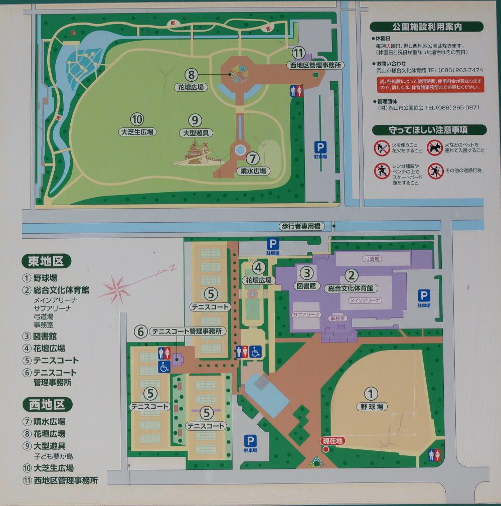 岡山市総合公園現地案内図