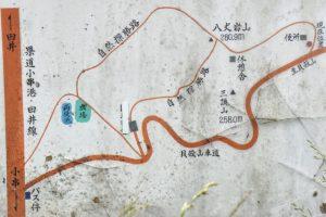 八丈岩山案内図