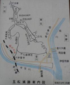 玉松城跡登山現地案内地図