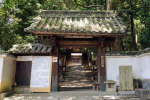 総門ー栗村神社ー