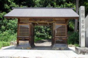 髄神門ー志呂神社ー