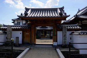 金花山観音院