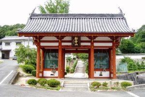 仁王門ー日応寺ー