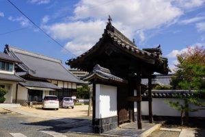 清水山松林寺
