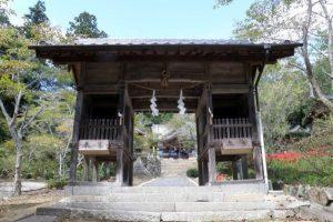 隋神門ー皷神社ー
