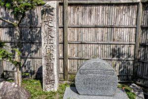 領界を示す石柱