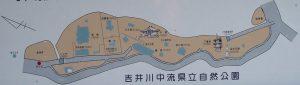 本山寺案内図