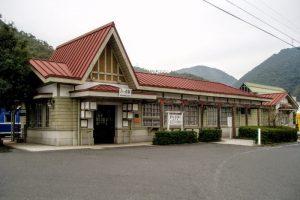 旧吉ヶ原駅舎