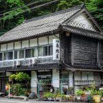 木地屋旅館