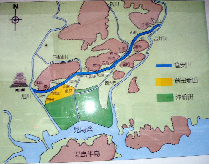 倉安川案内図