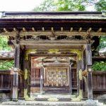 本山寺霊廟