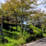 民話村ー三休公園ー