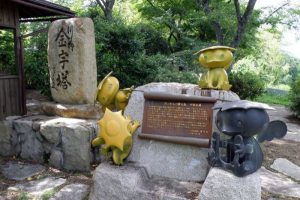 川柳公園ー久米南町ー