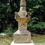 本山寺宝篋印塔ー国指定重要文化財ー