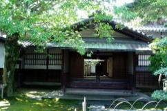 御成門からの玄関ー旧野崎家住宅ー