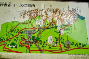 行者谷コース案内図ー大山ー