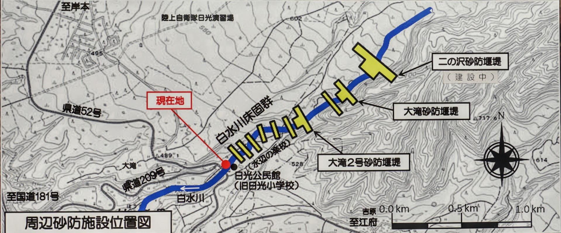 周辺砂防施設位置図