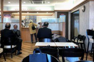 岡山シティホテル桑田町店キムラヤのパン&キムラヤサンドイッチカフェ