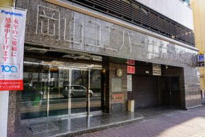 岡山ユニバーサルホテル別館
