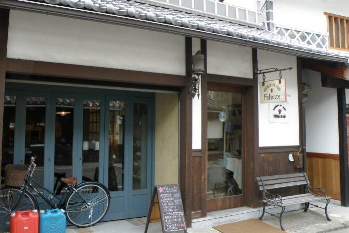 Antique et Cafe Felicete