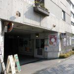 倉敷国際ホテル駐車場