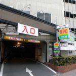 倉敷市元町駐車場