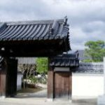 愛染寺 山門