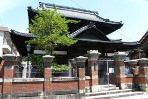 旧津山洋学資料館