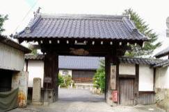 本源禅寺 中門