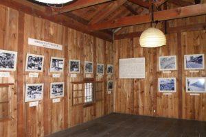 梶村家の歴史(蔵の二階)ー旧梶村家住宅ー